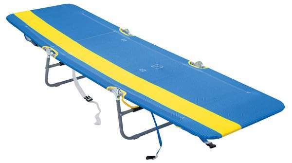 It can be used as a cot.