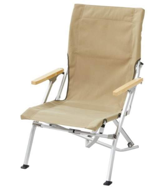 Snow Peak Low Beach Chair.