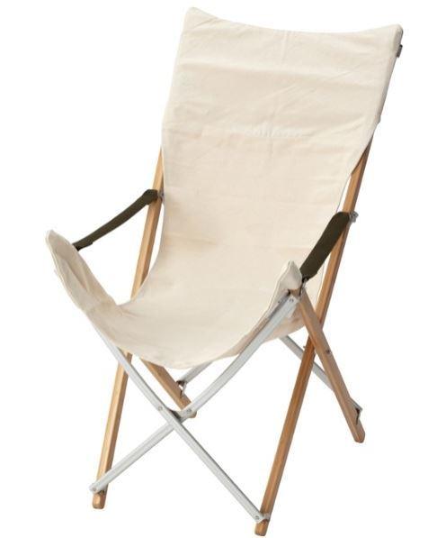 Snow Peak Take! Bamboo Chair Long.